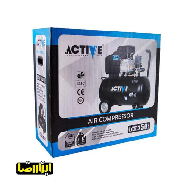 عکس پمپ باد اکتیو 50 لیتری مدل AC-1050