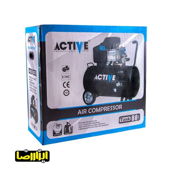 عکس پمپ باد اکتیو 80 لیتری مدل AC-1080