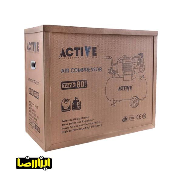 عکس پمپ باد اکتیو 80 لیتری مدل AC-1280
