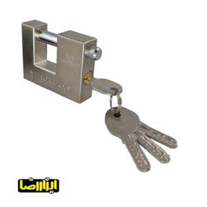قفل کتابی آیرون مکس مدل IM-SP90