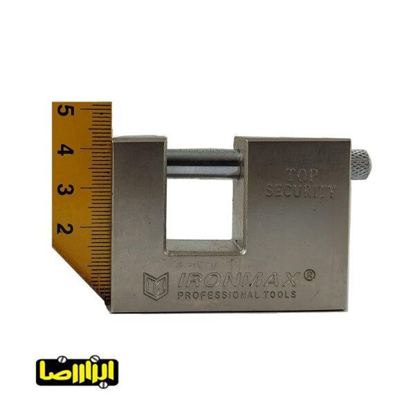 تصاویر قفل کتابی آیرون مکس مدل IM-SP60