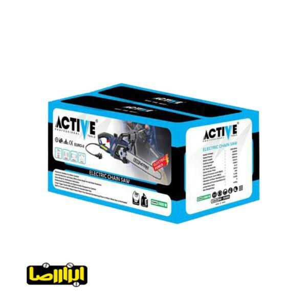 عکس اره زنجیری برقی اکتیو 2400 وات مدل AC-2640EL