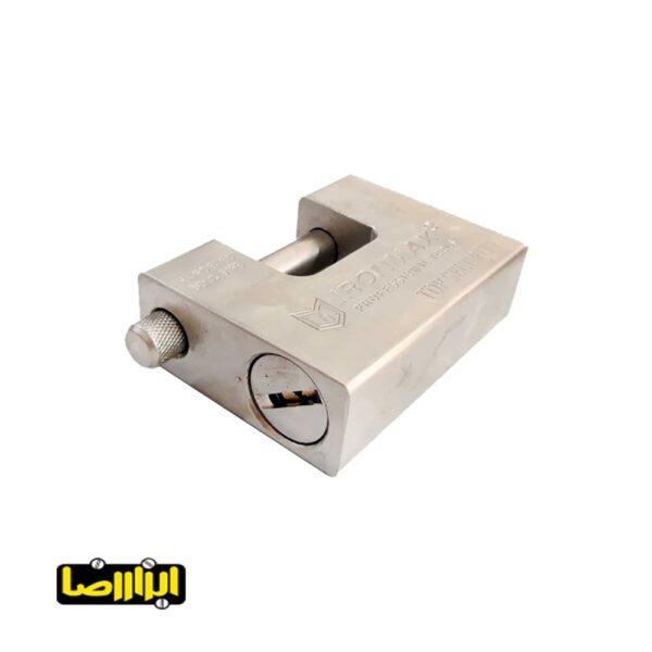 قفل کتابی آیرون مکس مدل IM-SL94