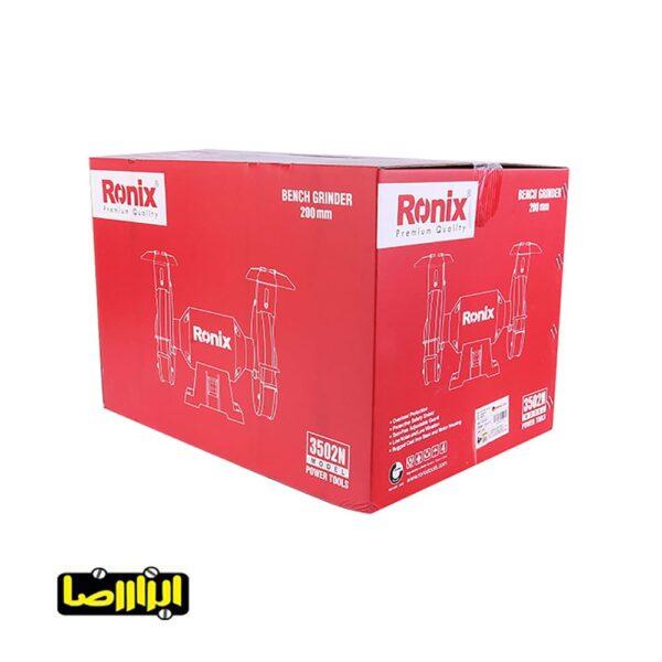 عکسهای چرخ سنباده رونیکس مدل 3502N