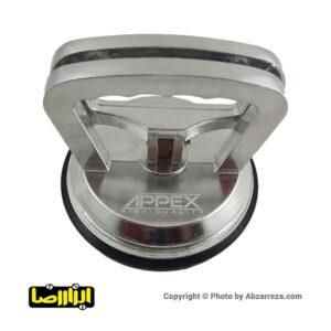 قاپک تکی شیشه اپکس مدل APX-1601