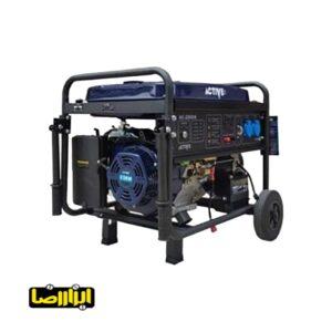 موتور برق اکتیو 6.5 کیلو وات مدل AC-2860H