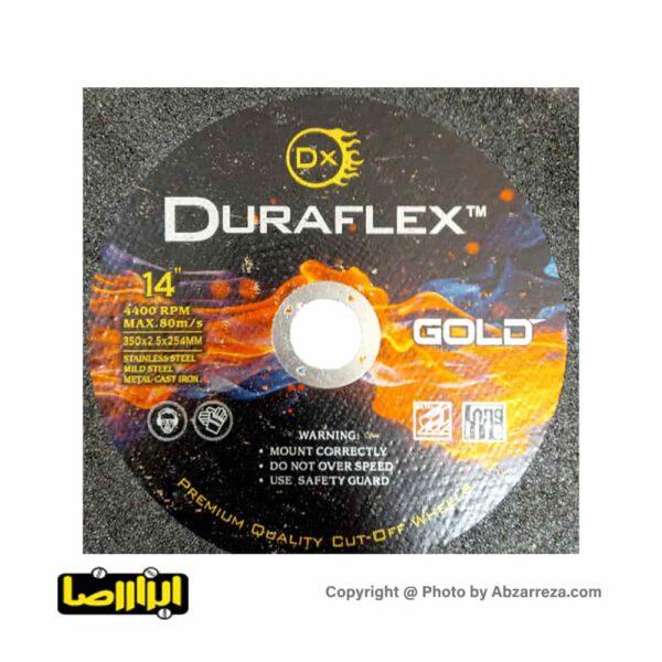 عکس صفحه پروفیل بر 350 میلیمتر DURAFLEX