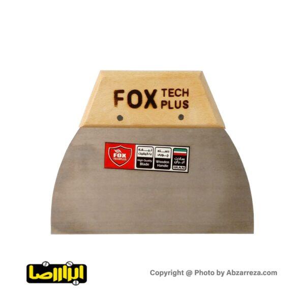 لیسه فلزی دسته چوبی فوکس 18 سانتی
