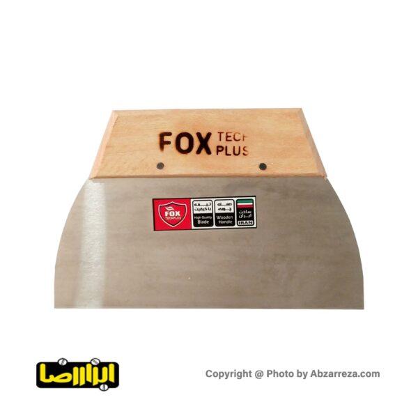 لیسه فلزی دسته چوبی فوکس 20 سانتی