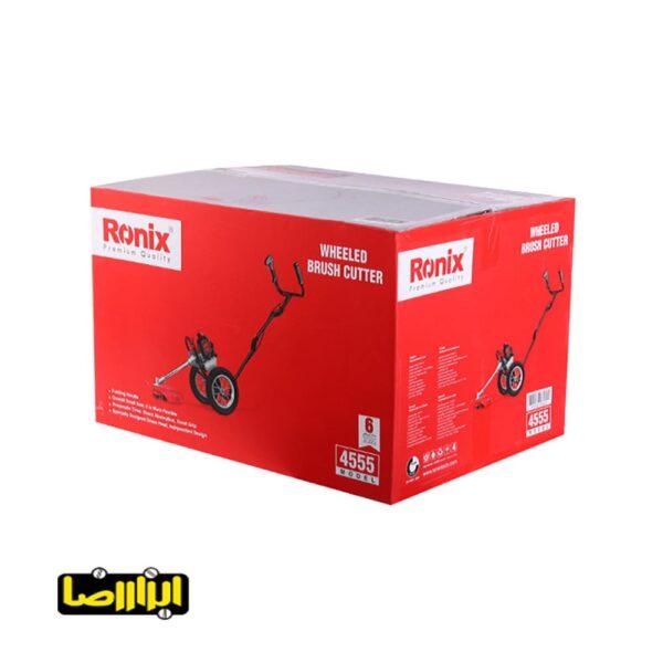 تصاویر حاشیه زن موتوری چرخ دار رونیکس مدل 4555