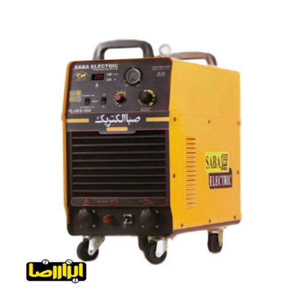 اینورتر برش پلاسما صبا الکتریک 160 آمپر مدل (WATER COOL)PL-INV-160