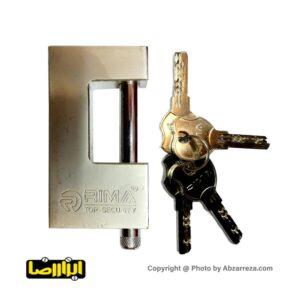 قفل کتابی ریما مدل 100