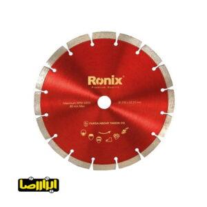 صفحه گرانیت بر رونیکس قطر 230 میلیمتر مدل RH-3510