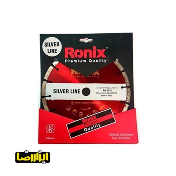عکس صفحه گرانیت بر رونیکس قطر 230 میلیمتر مدل RH-3510