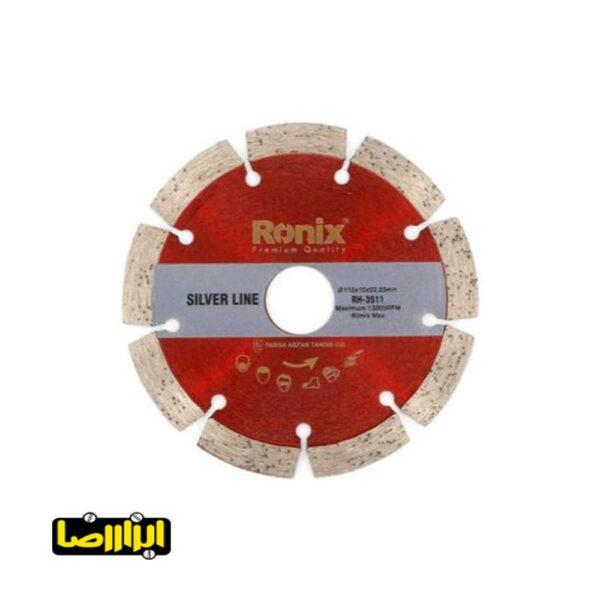 صفحه گرانیت بر رونیکس قطر 115 میلیمتر مدل RH-3511
