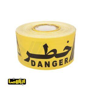نوار خطر زرد رنگ 100 متری