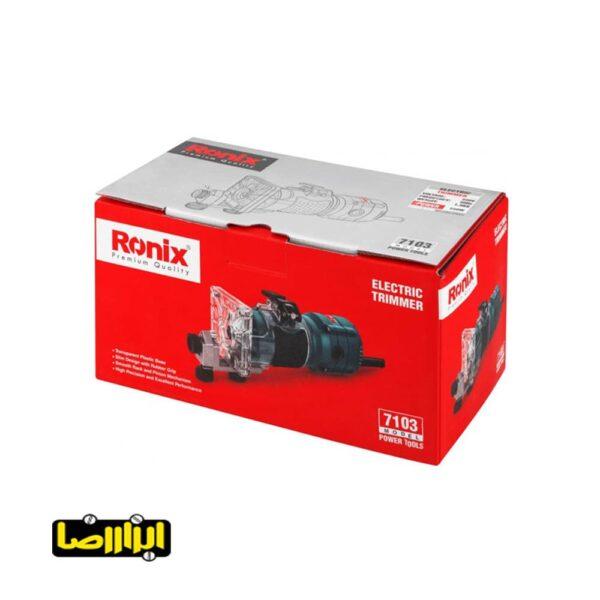 عکسهای لبه گیر برقی رونیکس مدل 7103