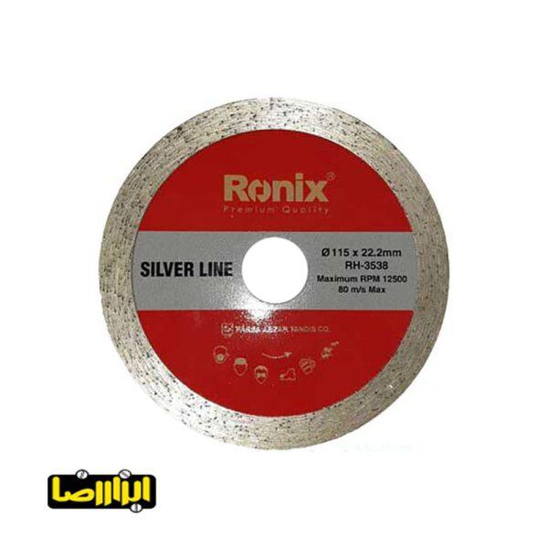 صفحه سرامیک بر رونیکس قطر 115 میلیمتر مدل RH-3538