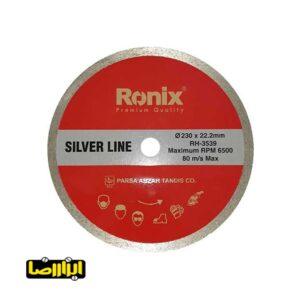صفحه سرامیک بر رونیکس قطر 230 میلیمتر مدل RH-3539