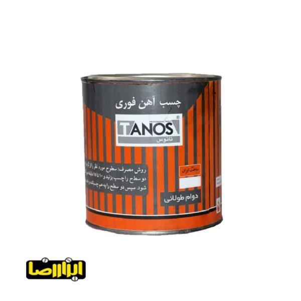 چسب آهن فوری 250 گرمی تانوس مدل IG-015