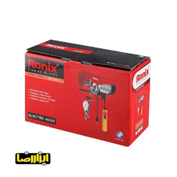 عکسهای بالابر برقی تکفاز رونیکس 250 کیلویی مدل RH-4130